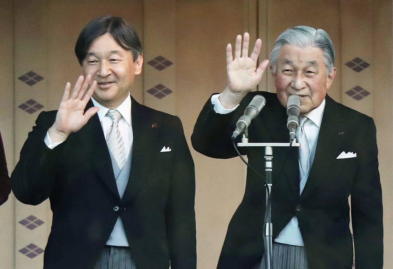 Семейный портрет нового императора Японии